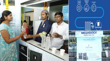 Secunderabad Railway Station: గాలి నుంచి మంచి నీరు, సికింద్రాబాద్ రైల్వే స్టేషన్లో ఏర్పాటు చేసిన కియోస్క్, ఈ నీటికి జలవనరుల మంత్రిత్వ శాఖ ఆమోదం, కేవలం రూ.5కే లీటర్ బాటిల్ నీరు