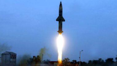 Prithvi-II Ballistic Missile: ఒడిశా తీరం నుంచి పృథ్వీ-2 బాలిస్టిక్ క్షిపణి రాత్రి వేళ ప్రయోగాన్ని విజయవంతంగా నిర్వహించిన భారత్, ఈ క్షిపణి ప్రయోగం చేపట్టడం ఈ ఏడాదిలో ఇది రెండో సారి