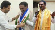 Beeda Masthan Rao Joins YSRCP: టీడీపీని వదిలి వైసీపీలో చేరిన కావలి మాజీ ఎమ్మెల్యే, గత ఎన్నికల్లో నెల్లూరు ఎంపీగా పోటీ చేసిన బీదా మస్తాన్ రావు, వైసీపీ అభ్యర్థి ఆదాల ప్రభాకర్ రెడ్డి చేతిలో ఓటమి
