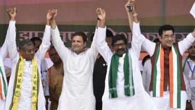 Hemant Soren:జార్ఖండ్ కొత్త ముఖ్యమంత్రిగా హేమంత్ సోరెన్, ఈ నెల 29న ప్రమాణ స్వీకారం, హాజరవ్వనున్న ప్రముఖులు, బీజేపీని మట్టికరిపించి 47 స్థానాల్లో విజయం సాధించిన జేఎంఎం-కాంగ్రెస్-ఆర్జేడీ కూటమి