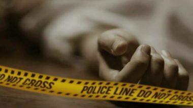psycho Attack On Home Guard: ఉన్మాది వీరంగం, హోమ్ గార్డుని కదులుతున్న రైలులో నుంచి తోసివేసిన ఉన్మాది, అక్కడికక్కడే ప్రాణాలు కోల్పోయిన హోమ్ గార్డు శివ, తూర్పు గోదావరిలో సంఘటన