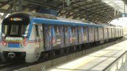 Hyderabad Metro Phase II: ఊపందుకున్న హైదరాబాద్ మెట్రో రెండో దశ పనులు, మెట్రో పాసులు ఇవ్వలేము, నిబంధనల ప్రకారమే టికెట్ల ధరలు, మీడియాతో ఎండీ ఎన్వీఎస్ రెడ్డి