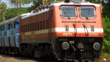 Indian Railways: రైలు ప్రయాణం మరింత ప్రియం? రైలు టికెట్ ధరలను 'హేతుబద్ధీకరణ' చేసే ప్రక్రియను ప్రారంభించినట్లు తెలిపిన రైల్వే బోర్డ్ చైర్మన్, ఖర్చులు అధికమయ్యాయని చెబుతున్న రైల్వే అధికారులు