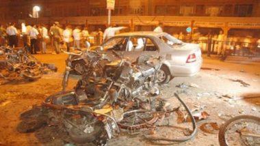 Jaipur Bomb Blast 2008: ఆ నలుగురికి ఉరిశిక్ష, 80 మంది ప్రాణాలను తీసిన ఉగ్రవాదులకు మరణశిక్ష విధించిన రాజస్థాన్ కోర్టు, మరో ముగ్గురు నిందితులు తీహార్ జైలులో.., ఒకరు నిర్దోషిగా బయటకు..