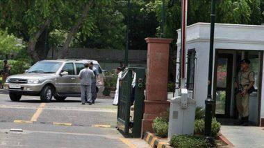 Fire At PM Modi Residential Area: ప్రధాని నివాసం సమీపంలో మంటలు, అప్రమత్తమైన భద్రతా సిబ్బంది, షార్ట్ సర్క్యూటే ప్రమాదానికి కారణమన్న ప్రధాని కార్యాలయం, మంటలను అదుపులోకి తీసుకువచ్చిన ఫైర్ సిబ్బంది