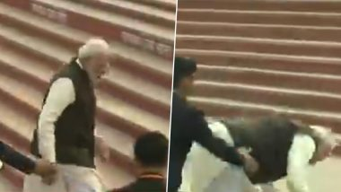 PM Modi Falls Down At Ganga Ghat: ప్రధాని మోడీకి తప్పిన ప్రమాదం, గంగానది మెట్లు ఎక్కుతూ జారి పడిన ప్రధాని, అప్రమత్తమైన భద్రతా సిబ్బంది, గంగా అటల్ ఘాట్ వద్ద ఘటన