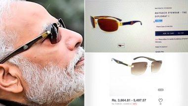 PM Modi Sunglasses: నరేంద్ర మోదీ పెట్టుకున్న సన్ గ్లాసెస్ ధర లక్ష రూపాయలపైనే, సూర్య గ్రహణం వీక్షణపై ప్రధాని మోదీ చేసిన ట్వీట్ వైరల్, ఆయన ధరించిన నల్ల కళ్లజోడుపై విపరీతమైన చర్చ