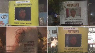 'Nitish Kumar Missing': బీహార్ సీఎం కనిపించుట లేదు, పాట్నాలో కలకలం రేపుతున్న పోస్టర్లు, కాబ్, ఎన్ఆర్సీలపై మౌనం వహించిన నితీష్ కుమార్, పోర్న్ సైట్లు వెంటనే బ్యాన్ చేయాలంటూ ప్రధానికి మోడీకి బీహార్ సీఎం లేఖ