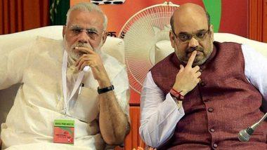 Puducherry Assembly Elections 2021: త్వరలో కాంగ్రెస్ పార్టీ కనుమరుగవుతుంది, పుదుచ్చేరిలో సంచలన వ్యాఖ్యలు చేసిన హోం మంత్రి అమిత్ షా, తమిళంలో మాట్లాడలేనందుకు క్షమించమంటూ తమిళ రాగం