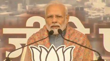 PM Narendra Modi Rally: నా దిష్టి బొమ్మలు కాల్చండి..అంతేకాని ప్రజల ఆస్తులను ధ్వంసం చేయకండి, ఢిల్లీ పార్టీలేవి మోడీని అడ్డుకోలేవు, సీఏఏపై ప్రజల తీర్పును గౌరవించండి, ప్రతిపక్షాలకు కనీసం చట్టాలు కూడా తెలియదు, రామ్ లీలా మైదానంలో గర్జించిన ప్రధాని మోడీ