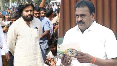 Janasena vs Janasena MLA: పవన్ కళ్యాణ్- జనసేన జాన్తా నహీ, అధినేత ఒకవైపు.. ఆ పార్టీ ఏకైక ఎమ్మెల్యే ఒకవైపు, ఇంగ్లీష్ మీడియం అంశంలో జగన్ ప్రభుత్వానికి రాపాక వరప్రసాద్ సంపూర్ణ మద్ధతు