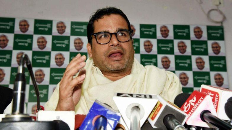 West Bengal Assembly Elections 2021: టీఎంసీ- బీజేపీల మధ్య పోరు, బెంగాల్ ప్రజలు తమ పుత్రికను గెలిపించుకుంటారు, ప్రజాస్వామ్యం నిలబడుతుంది, బెంగాల్ ఎన్నికలపై ఆసక్తికర ట్వీట్ చేసిన ఎన్నికల వ్యూహకర్త ప్రశాంత్ కిషోర్, మార్చి 27 నుంచి ఎనిమిది దశల్లో వెస్ట్ బెంగాల్ అసెంబ్లీ ఎన్నికలు