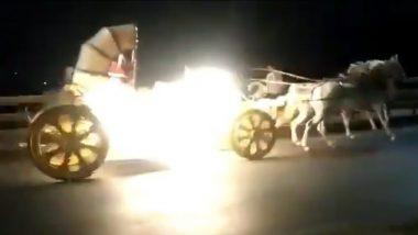 Horse Stunt Viral Video: మగధీర సన్నివేశం తలకిందులు, అదుపు తప్పిన గుర్రాలు, రథంతో సహా సిటీలో పరుగులు, ఛేజ్ చేసి పట్టుకునేందుకు ప్రయత్నించి, గాయాలపాలైన సారథి