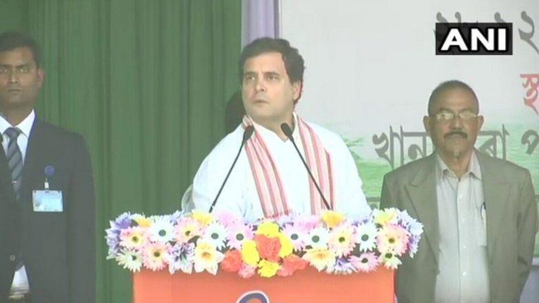 Rahul Gandhi Attacks BJP: చెడ్డీ గ్యాంగ్ ఆగడాలు అస్సాంలో సాగవు, నాగపూర్ పాలన కుదరదు, అస్సాంలో బీజేపీపై నిప్పులు చెరిగిన రాహుల్ గాంధీ, అస్సాంను అస్సామీలే పరిపాలిస్తారంటున్న కాంగ్రెస్ నేత