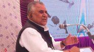 Rajasthan Minister Bhanwarlal Meghwal: టీవీలు, ఫోన్ల వల్లే రేప్లు జరుగుతున్నాయి, అవి రాకముందు ఇవేమి జరగలేదు, రేప్ కేసుల్లో మూడు నెలల్లోనే కోర్టులు తీర్పు ప్రకటించాలి, రాజస్థాన్ మంత్రి భన్వర్ లాల్ మేఘవాల్ ఆసక్తికర వ్యాఖ్యలు