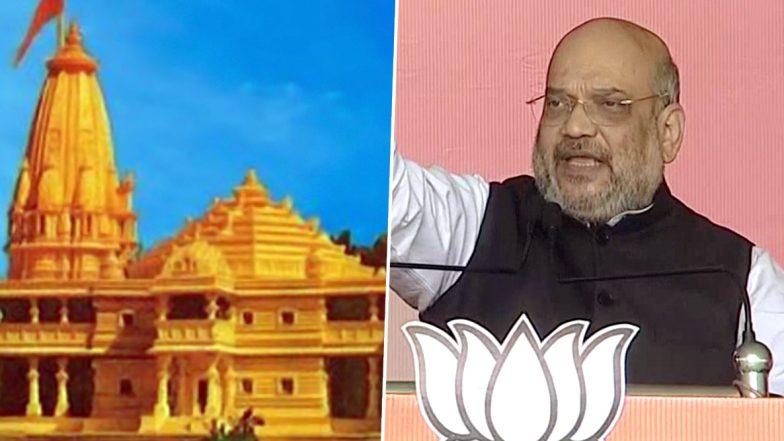 Ram Temple In Ayodhya: అయోధ్యలో ఆకాశాన్ని తాకేలా రామమందిరం, నాలుగు నెలల్లోనే పూర్తి చేస్తాం, జార్ఖండ్ ఎన్నికల ప్రచారం సందర్భంగా అమిత్ షా సంచలన వ్యాఖ్యలు
