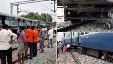 Tirupati–Sainagar Shirdi Express: ఏపీలో తప్పిన పెను ప్రమాదం, పట్టాలు తప్పిన తిరుపతి-షిరిడీ ఎక్స్ప్రెస్,రైళ్ల రాకపోకలకు తీవ్ర అంతరాయం, సంఘటనా స్థలానికి చేరుకున్న రైల్వే అధికారులు