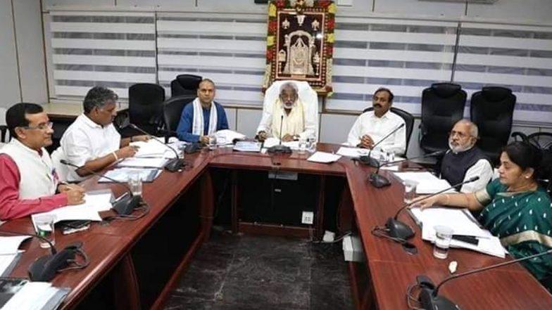 TTD Budget 2020-21: టీటీడీ వార్షిక బడ్జెట్ రూ.3309 కోట్లు, గతేడాది కంటే రూ.66 కోట్లు అధికం, ఆమోదం తెలిపిన పాలక మండలి