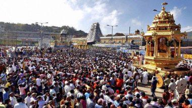 Tirumala Temple: శ్రీవారి ఆలయం మూసివేత, డిసెంబర్ 25 రాత్రి 11 గంటల నుంచి 26 మధ్యాహ్నం 12గంటల వరకు ఆలయం క్లోజ్, డిసెంబర్ 26న ఏర్పడనున్న సూర్యగ్రహణమే కారణం