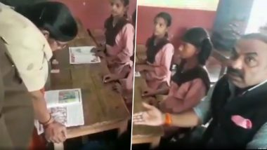 UP Govt School English Teacher: పేరుకే ఇంగ్లీష్ టీచర్, రెండు ముక్కలు ఇంగ్లీష్ చదవడం రాదు, బిత్తరపోయి వెంటనే సస్పెండ్ చేసిన అధికారులు, ఉత్తరప్రదేశ్లో ఘటన