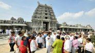 Telangana CM KCR Yadadri Tour: ఐదు నెలల తర్వాత యాదాద్రిలో సీఎం కేసీఆర్, అభివృద్ధి పనులను గురించి ఆరా తీసిన తెలంగాణ ముఖ్యమంత్రి, రూ.1200 కోట్లతో పునః నిర్మాణ పనులు