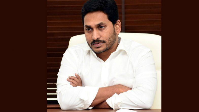 Andhra Pradesh: నూతన మార్గదర్శకాలతో 'వైఎస్ఆర్ బీమా' పథకాన్ని ప్రారంభించిన ఏపి సీఎం జగన్, బీమా నమోదు మరియు క్లెయిమ్ల చెల్లింపు కోసం టోల్ ఫ్రీ నంబర్ ఏర్పాటు