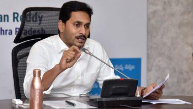 Andhra Pradesh: సీఎం జగన్ మరో కీలక నిర్ణయం, ఉద్యమ సమయంలో పెట్టిన కేసులు ఎత్తివేత, ఇందుకు సంబంధించిన ఉత్తర్వులను విడుదల చేసిన ఏపీ ప్రభుత్వం