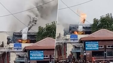 Tirumala Fire Accident: శ్రీవారి లడ్డు తయారీ కేంద్రంలో అగ్ని ప్రమాదం, మంటలను అదుపులోకి తీసుకువచ్చిన అగ్నిమాపక సిబ్బంది, భయంతో పరుగులు పెట్టిన భక్తులు, ఓ వ్యక్తికి స్వల్ప గాయాలు