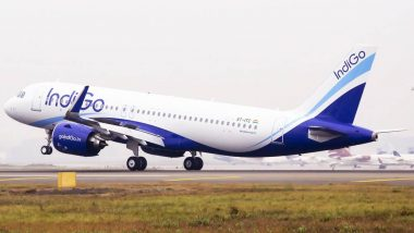 Indigo Flight Emergency Landing: ఆకాశంలో ఆగిపోయిన హైదరాబాద్ ఇండిగో విమానం ఇంజిన్, ముంబై విమానాశ్రయంలో అత్యవసర ల్యాండింగ్, ఊపిరి పీల్చుకున్న ప్రయాణికులు