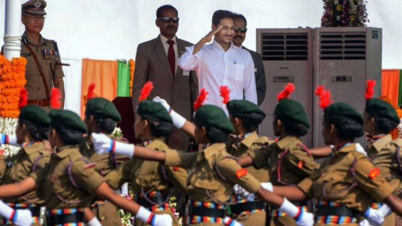 Republic Day Celebrations In AP: రాజధానిపై మరో ఝలక్, విశాఖలోనే గణతంత్ర వేడుకలు, కీలక నిర్ణయం తీసుకున్న సీఎం జగన్, ఆర్కే బీచ్ వేదికగా వేడుకలు, జనవరి 20న ప్రత్యేక అసెంబ్లీ సమావేశం ఏర్పాటు