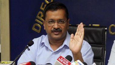Delhi Assembly Elections 2020: ప్రతిపక్షాలకు షాకిచ్చిన అరవింద్ కేజ్రీవాల్, 70 అసెంబ్లీ స్థానాలకు ఒకేసారి అభ్యర్థుల ఎంపిక, 15 మంది సిట్టింగ్ ఎమ్మెల్యేలు లిస్ట్ నుంచి అవుట్, 8 మంది మహిళలకు అవకాశం