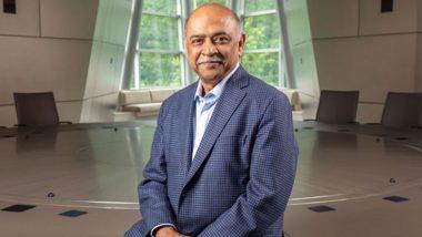 Arvind Krishna To Lead IBM: ఐబీఎం సీఈఓగా మనోడే, ఐబీఎంని ముందుకు నడిపించనున్న అరవింద్ కృష్ణ, ఐబీఎం నూతన సీఈఓ గురించి కొన్ని ఆసక్తికర విషయాలు