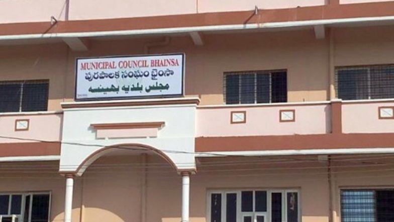 Bhainsa Municipality: భైంసా మున్సిపాలిటీ ఎంఐఎం కైవసం, బీజేపీతో జరిగిన హోరాహోరీ పోరులో పైచేయి సాధించిన మజ్లిస్ పార్టీ, టీఆర్ఎస్, కాంగ్రెస్ పార్టీలు గల్లంతు