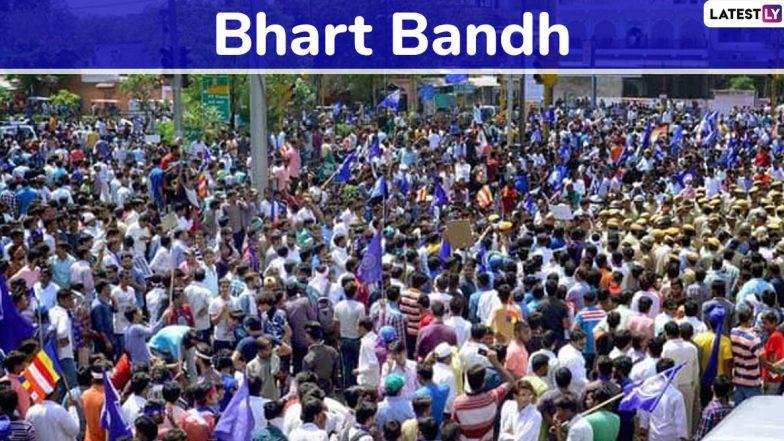 Bharat Bandh 2020: దేశవ్యాప్తంగా కొనసాగుతున్న భారత్ బంద్, బ్యాంకింగ్ సేవలకు అంతరాయం, పలుచోట్ల వాహనాలు, రైళ్లు నిలిపివేత, కొన్ని ప్రాంతాల్లో బంద్ ప్రభావం తీవ్రం, మరికొన్ని చోట్ల పాక్షికం, పశ్చిమ బెంగాల్లో హింసాత్మకం
