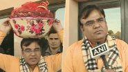 BJP MLA Bihari Lal Nokha: మిడతల బుట్టతో అసెంబ్లీకి వచ్చిన బీజేపీ ఎమ్మెల్యే, రైతుల గోడు పట్టించుకోవాలంటూ వినతి, మిడతలతో రాజస్థాన్లో భారీ స్థాయిలో పంటలు నాశనం, రెండు దశాబ్దాలలో ఇదే మొదటిసారి అంటున్న రైతులు