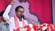 Karimnagar Corporation Election Results: దూసుకుపోతున్న కారు, నాలుగు స్థానాల్లో ఘన విజయం, 19 స్థానాల్లో ముందంజ, కాంగ్రెస్ రెండు స్థానాల్లో, బిజేపీ ఎనిమిది స్థానాల్లో ఆధిక్యం, కొనసాగుతున్న ఓట్ల లెక్కింపు