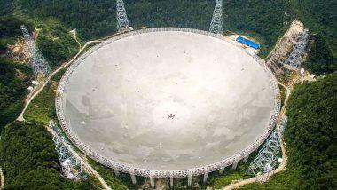 China Gigantic Telescope: గ్రహాంతరవాసుల గుట్టు చైనా చేతిలో, అతిపెద్ద టెలిస్కోప్ను ప్రారంభించిన చైనా, 30 ఫుట్బాల్ మైదానాలంత వైశాల్యంలో నిర్మాణం, ప్రారంభమైన కార్యకలాపాలు