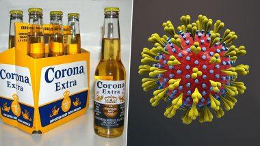 Corona Beer vs Coronovirus: ఆ బీరు తాగేందుకు జంకుతున్న మధు పానీయులు, కరోనావైరస్ మరియు కరోనా బీర్ పట్ల కన్ ఫ్యూజ్ అవుతున్న జనాలు, గూగుల్ ట్రెండ్స్ రిపోర్ట్, మా బీర్ అమాయకురాలు అని చెప్తున్న కంపెనీ
