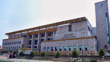 AP Panchayat Elections Row: ఏపీలో పంచాయతీ ఎన్నికలకు హైకోర్ట్ గ్రీన్ సిగ్నల్, షెడ్యూల్ ప్రకారమే ఎన్నికలంటూ రాష్ట్ర ఎన్నికల కమీషన్ ప్రకటన, సుప్రీంకోర్టును ఆశ్రయించిన ఏపీ ప్రభుత్వం