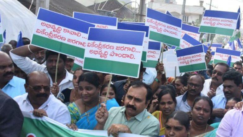 Alla Ramakrishna Reddy Arrest: ఆళ్ల రామకృష్ణారెడ్డి అరెస్ట్, అధికార వికేంద్రీకరణ జరగాలంటూ ర్యాలీ, అనుమతి లేదన్న పోలీసులు, అయినా ర్యాలీకి సిద్ధమైన ఎమ్మెల్యే ఆర్కే, వెంటనే విడుదల చేయాలని డిమాండ్ చేస్తున్న వైసీపీ శ్రేణులు