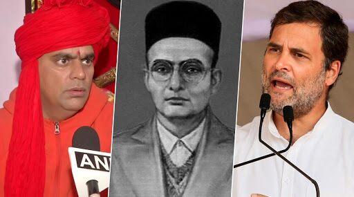 Rahul Gandhi VS Swami Chakrapani: ముదిరిన హోమో సెక్సువల్ రాజకీయం, రాహుల్ స్వలింగ సంపర్కుడు అంటూ స్వామీ చక్రపాణి తీవ్ర వ్యాఖ్యలు, వీర సావర్కర్,గాడ్సే స్వలింగ సంపర్కులు అన్న కాంగ్రెస్ వ్యాఖ్యలకు ధీటైన కౌంటర్