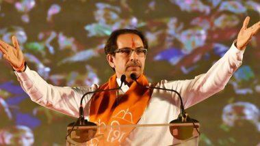 'Uddhav Thackeray Will Resign': మీరిలా ఉంటే సీఎం పదవికి ఉద్దవ్ ఠాక్రే రాజీనామా చేస్తారు, కాంగ్రెస్,ఎన్సీపీలను హెచ్చరించిన యశ్వంత్ రావ్ గఢఖ్, ఫిర్యాదులు చేయడం మానుకోవాలని హితవు,  పతనం ప్రారంభమైందన్న దేవేంద్ర ఫడ్నవిస్
