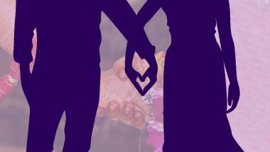 Bizarre Love Story: పెళ్లి కొడుకు తండ్రి, పెళ్లి కూతురు తల్లి జంప్, పెటాకులైన పెళ్లి, నివ్వెరపోయిన బంధుగణం, వైరల్ అవుతున్న సంఘటన