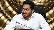 YS Jagan Review Meeting: అక్కాచెల్లెమ్మలకు ఆస్తిని ఇద్దామంటే టీడీపీ అడ్డుపడుతోంది, ఎప్పటికైనా న్యాయమే గెలుస్తుంది, స్పందన సమీక్షలో కీలక వ్యాఖ్యలు చేసిన ఏపీ సీఎం వైయస్ జగన్