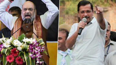 Delhi Assembly Elections 2020: ఢిల్లీలో ఈ సారి పాగా వేసేదెవరు?, అసెంబ్లీ ఎన్నికల నగారా మోగింది, 2వసారి ఆప్ అధికారంలోకి వస్తుందా?,బీజేపీ చరిత్రను తిరగరాస్తుందా?, ఫిబ్రవరి 8న పోలింగ్, 11న ఎన్నికల ఫలితాలు
