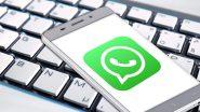 WhatsApp's Hidden Feature: వాట్సాప్లో రహస్య ఫీచర్, మీ మెసేజ్ అవతలి వారు చూశారో లేదో ఈజీగా తెలుసుకోవచ్చు, ఎలాగో తెలుసుకోండి