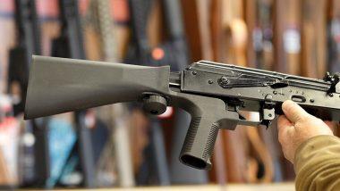 US Shooting: అమెరికాలో కాల్పుల కలకలం, నలుగురు మృతి, మరో ఇద్దరికి తీవ్రగాయాలు, వాషింగ్టన్ డీసీలోని బేస్బాల్ స్టేడియం వెలుపల కాల్పులకు తెగబడిన దుండుగులు