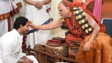 CM YS Jagan Visits Sarada Peetham: విశాఖలో ఏపీ సీఎం, ముఖ్యమంత్రి హోదాలో శారదా పీఠం వార్షికోత్సావాలకు హాజరైన వైయస్ జగన్, పూర్ణ కుంభంతో స్వాగతం పలికిన పండితులు