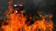 Fireworks Factory Explosion: తమిళనాడు బాణాసంచా కర్మాగారంలో భారీ పేలుడు, ఐదుగురు సజీవ దహనం, మరికొందరికి తీవ్ర గాయాలు