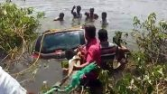 Ramannapet Car Accident: తెలంగాణాలో ఏంటీ వరుస కారు ప్రమాదాలు, మరో ముగ్గురు జలసమాధి, మృతదేహాలను వెలికి తీసిన పోలీసులు, కేసు నమోదు